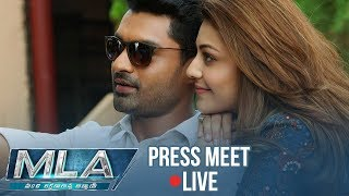MLA Movie Press Meet | LIVE | Nandamuri Kalyan Ram | Kajal Aggarwal | TFPC - TFPC