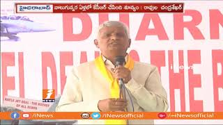 TDP Leader Ravula Chandrasekhar Reddy Slams BJP Govt on Rafale Deal | iNews - INEWS