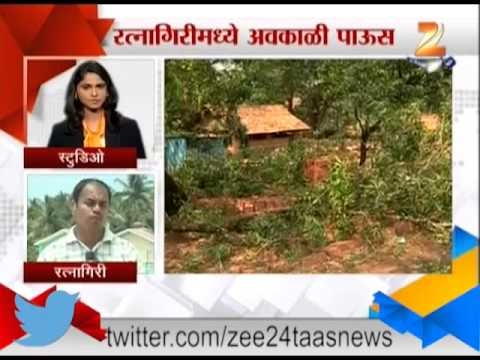 Zee24Taas | Ratnagiri Untimely Rain Caused Disaster