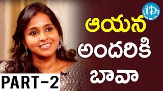 Singer Smita Exclusive Interview Part  #2 || Heart To Heart With Swapna - IDREAMMOVIES