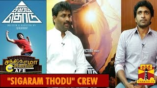 "Sandhippoma @ Cinema Cafe 14-09-2014 Interview with ""Sigaram Thodu"" Crew – Thanthi TV Show"