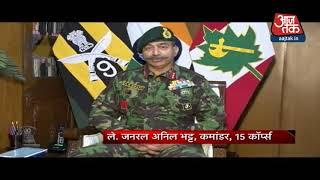कश्मीर में आतंकवादियों के खिलाफ भारतीय सेना की 'डबल सेंचुरी' ! - AAJTAKTV