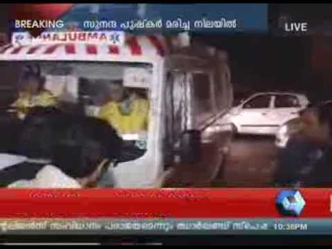 Malayalam news Reporter Talking rubbish Hindi