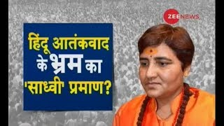 Zee News Exclusive: In conversation with Sadhvi Pragya - ZEENEWS