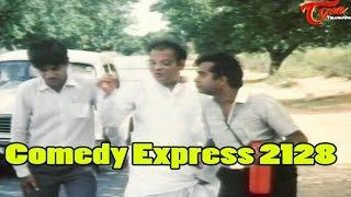 Comedy Express 2128 | Back to Back | Latest Telugu Comedy Scenes | #ComedyMovies - TELUGUONE