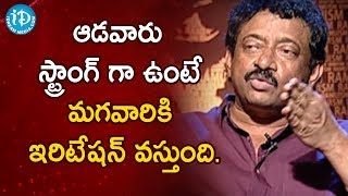 Men Get Intimidated If Women Are Strong - RGV | RGV About Women | Ramuism 2nd Dose | iDream Movies - IDREAMMOVIES