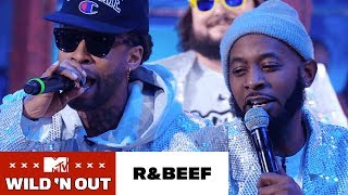 Ty Dolla $ign Needs Nude Pics | Wild 'N Out | #RnBeef - MTV