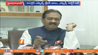 Congress Shabbir Ali And Sudheer Babu Comments On Governor ESL Narasimhan Speech In Assembly | iNews - INEWS
