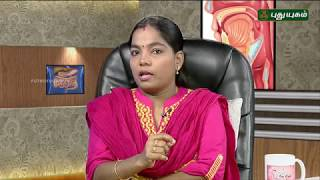 Doctor On Call 03-07-2017 Puthu Yugam tv Show