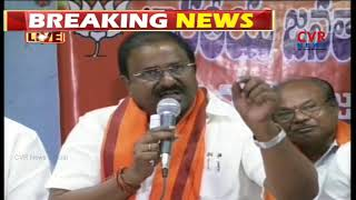 BJP MLC Somu Veerraju attacks CM Chandrababu | CVR News - CVRNEWSOFFICIAL