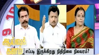 AaivukKalam 09-01-2015 – Puthiya Thalaimurai TV Show