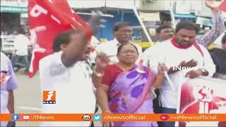 CPM Activists Protest Against Central Govt Affidavit on AP Special Status in Rajahmundry | iNews - INEWS