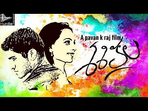 Sasikala - Telugu Fantasy Short Film