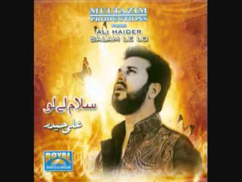 Teri Jalion Ke Neechay - Ali Haider - brought to you by Daniyal Mughal