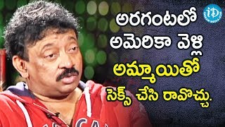RGV About Teleportation | RGV About TIME | Ramuism 2nd Dose | iDream Telugu Movies - IDREAMMOVIES