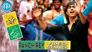 Koncham Ishtam Koncham Kashtam Songs - Panchirey Video Song - Siddharth, Tamannaah - IDREAMMOVIES