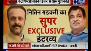 Nitin Gadkari exclusive interview on Lok Sabha Election 2019 नितिन गडकरी, नागपुर सीट - ITVNEWSINDIA