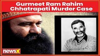 Chhatrapati murder case: Court to pronounce sentence against Gurmeet Ram Rahim Singh - NEWSXLIVE