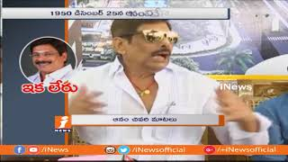 I will Be in Politics Until My Last Breath | Anam Ramanarayana Reddy Last Words | Nellore | iNews - INEWS