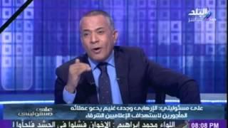 فيديو.. أحمد موسى للداعين لاستهداف منزله: «حد يقرب وهتشوفوا عيلتي هتعمل إيه» | المصري اليوم