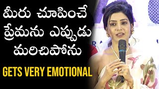 Samantha Emotional Speech @ Jaanu Movie Thanks Meet | TFPC - TFPC