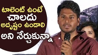 Sandeep Kishan Speech @ Napoleon Trailer Launch | TFPC - TFPC