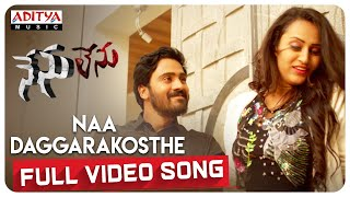 Naa Daggarakosthe Full Video Song || Nenu Lenu  Songs || Harshith, Sri Padma || Aasrith - ADITYAMUSIC