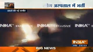 Exclusive: Live Footage of Amritsar Accident - INDIATV