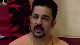 Mumbai Express Movie Kamal Hassan with Kovai Sarala | Telugu Movie Scenes | Sri Balaji Video - SRIBALAJIMOVIES