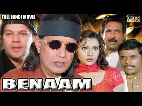 Action Hindi Movie | Benaam | Mithun Chakraborty | Aditya | Payal Malhotra | Full HD Movie | - حمل تيوب