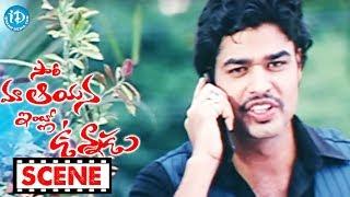 Sorry Maa Aayana Intlo Unnadu Movie Scenes - Wife & husband Illegal Affair | Bhargav - IDREAMMOVIES