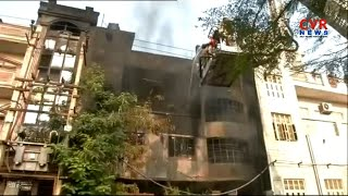 దేశ రాజధాని ఢిల్లీ లో భారీ అగ్ని ప్రమాదం..| Massive Fire Mishap in Delhi | CVR News - CVRNEWSOFFICIAL