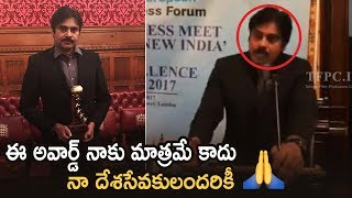 Pawan Kalyan Emotional Speech @ IEBF Excellence Award Presentation In London | TFPC - TFPC