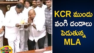 CM KCR Invites MLA Gangula Kamalakar at TRS Bhavan | KCR Latest News | TRS Party Updates |Mango News - MANGONEWS