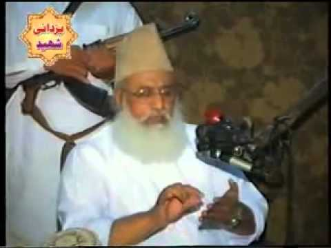 Sima-e-Mouta by Manazr Allama Younis Nomani D.B Part (3_5).FLV