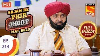 Sajan Re Phir Jhoot Mat Bolo - Ep 214 - Full Episode - 21st March, 2018 - SABTV
