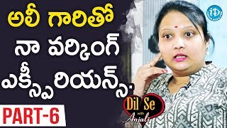 Comic Actress Geetha Singh Interview Part#6 || Dil Se With Anjali - IDREAMMOVIES