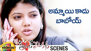 Girl Rebukes a Rogue on Phone | Oka Criminal Prema Katha Telugu Movie Scenes | Manoj | Mango Videos - MANGOVIDEOS