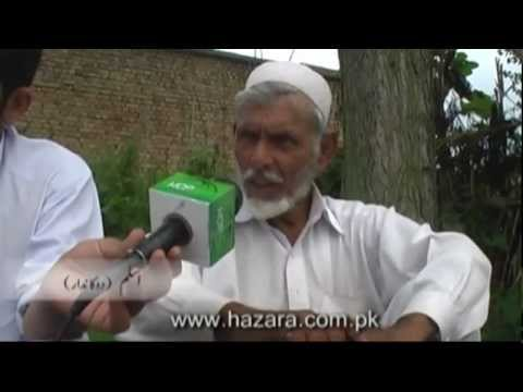 9/11 Special Message from Osama Compound Abbottabad Hazara Pakistan  2012