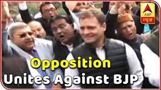 Opposition unites against BJP, to have pre-poll alliance | Super 6 - ABPNEWSTV