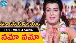 Vinayaka Vijayam Movie Songs - Namo Namo Thandavakeli Video Song || Krishnam Raju, Vanisri, Prabha - IDREAMMOVIES