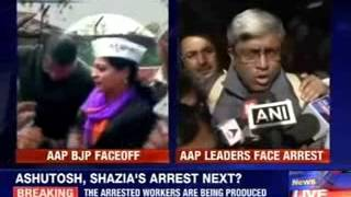 Top AAP leaders quizzed by cops - NEWSXLIVE