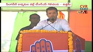 Rahul Gandhi Speech at Bhupalpally Congress Public Meeting | CVR News - CVRNEWSOFFICIAL