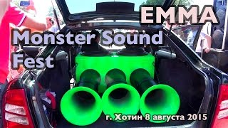 Клубный этап EMMA Украина г.Хотин и Monster Sound Fest stage V 8.8.2015