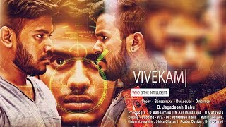 Vivekam Telugu Short Film 2017 || Directed by Jagadeesh Babu.B - YOUTUBE