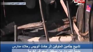 النائب العام يستدعى وزير النقل ورئيس جهاز مدينة الشروق لسماع أقوالهم حادث الأتوبيس