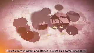 الشخصية الثانية والعشرون من #شخصيات_حكمت_عمان أحمد بن سعيد البوسعيدي #إمام_عمان