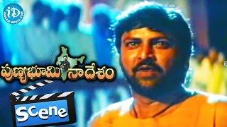 Punya Bhoomi Naa Desam Movie Scenes - Conflict between Hindus and Muslims || Mohan Babu - IDREAMMOVIES