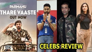 CELEBS REVIEW : Parmanu: The Story of Pokhran| John Abraham | Diana Penty - IANSLIVE