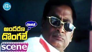 Andaru Dongale Dorikite Movie Scenes - Prabhu Deva Meets Rajendra Prasad || Ankita - IDREAMMOVIES